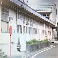清須市保育園外観写真