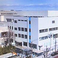 東部医療センター救急・外来棟外観写真